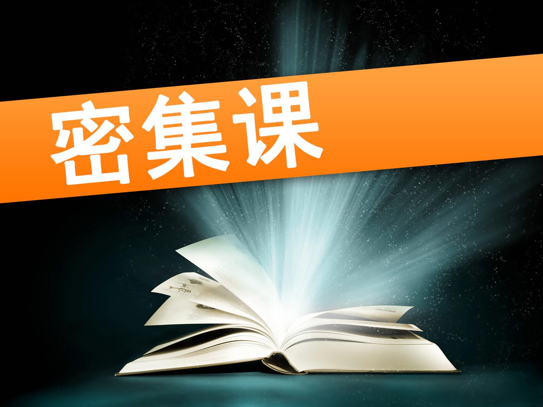 KnowledgeIsPower6 copy