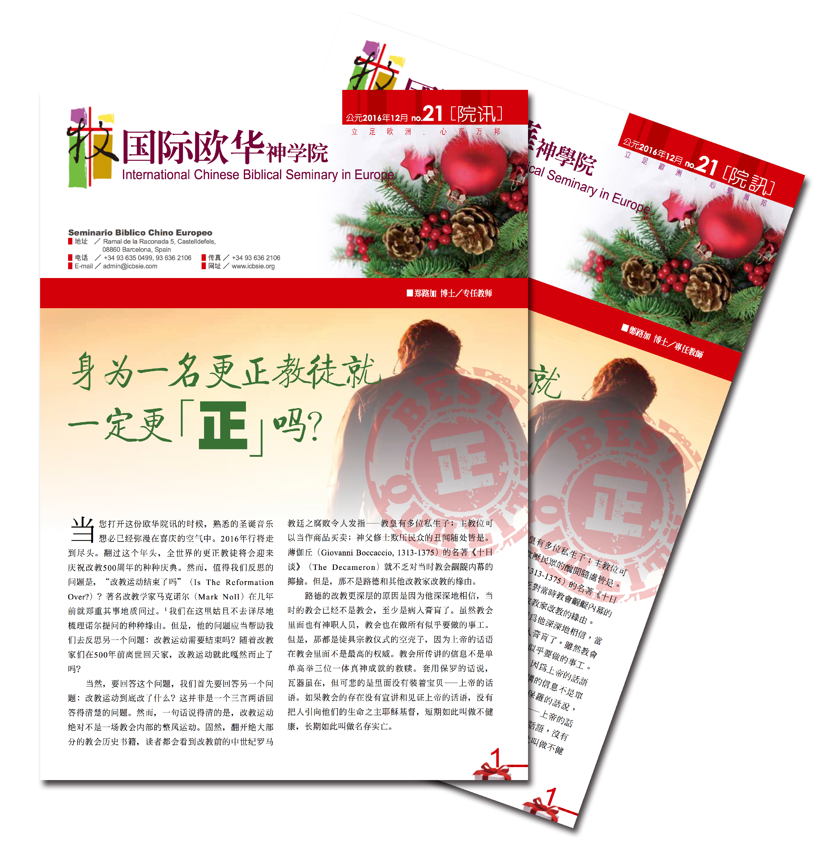 newsletterscover21